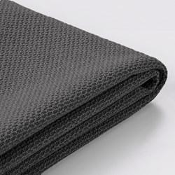 FÄRLÖV - 三座位梳化布套, Flodafors 灰色 | IKEA 香港及澳門 - PE798157_S3