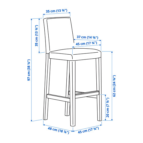 BERGMUND 高腳凳連靠背框