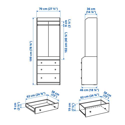 HAUGA - 開放式衣櫃連3抽屜, 米黃色   IKEA 香港及澳門 - PE798890_S4