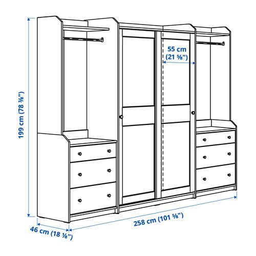 HAUGA - 衣櫃組合, 白色 | IKEA 香港及澳門 - PE799062_S4