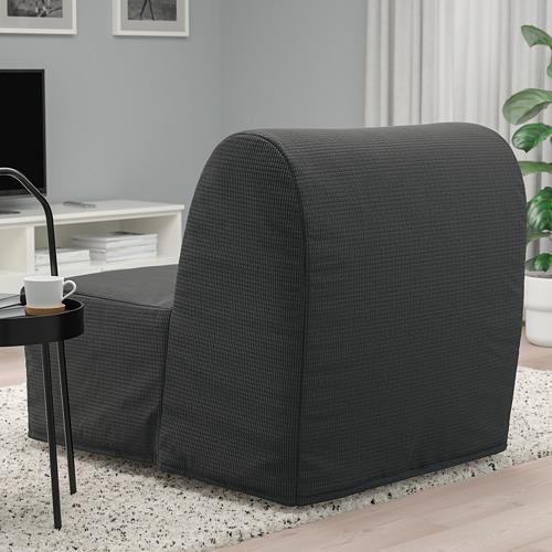LYCKSELE MURBO - chair-bed, Vansbro dark grey   IKEA Hong Kong and Macau - PE799949_S4