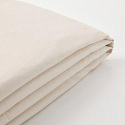 LYCKSELE - cover for 2-seat sofa-bed, Ransta natural | IKEA Hong Kong and Macau - PE799988_S3