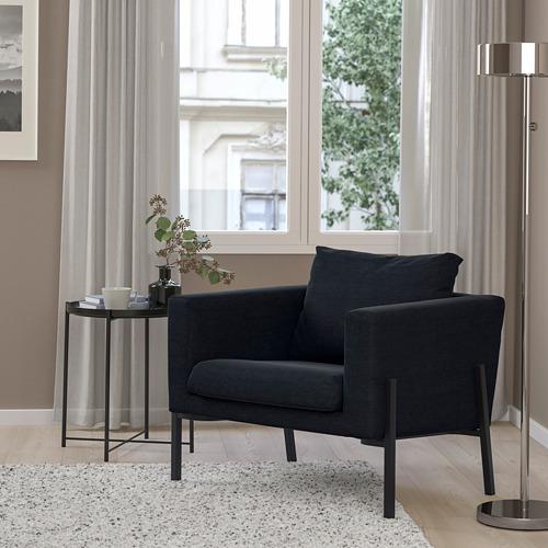 KOARP - 扶手椅, Saxemara 藍黑色/黑色   IKEA 香港及澳門 - PE800028_S4