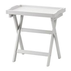 MARYD - 托盤几, 灰色 | IKEA 香港及澳門 - PE535075_S3