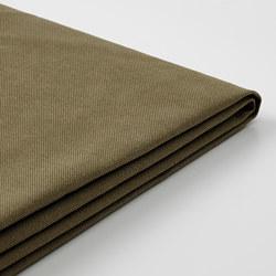 KLIPPAN - 兩座位梳化布套, Vissle 黃綠色 | IKEA 香港及澳門 - PE800815_S3