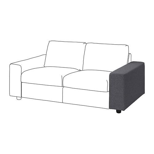 VIMLE - 扶手布套, 闊度/Gunnared 暗灰色 | IKEA 香港及澳門 - PE801320_S4