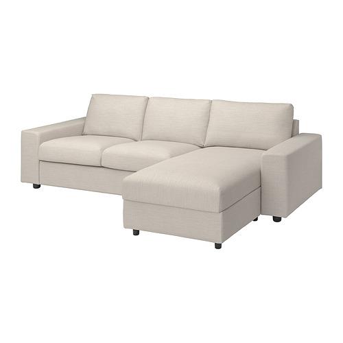 VIMLE - 三座位梳化連躺椅用布套, with wide armrests Gunnared/beige | IKEA 香港及澳門 - PE801516_S4