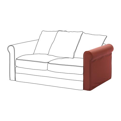 GRÖNLID - 扶手, Ljungen 淺紅色 | IKEA 香港及澳門 - PE780057_S4