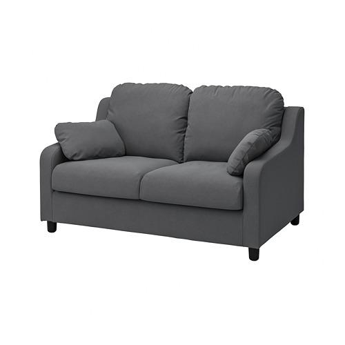 VINLIDEN - 兩座位梳化布套, Hakebo 深灰色 | IKEA 香港及澳門 - PE780209_S4
