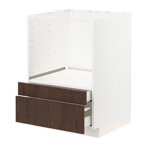 METOD/MAXIMERA - 微波爐用地櫃組合/抽屜, white/Sinarp brown | IKEA 香港及澳門 - PE802418_S4