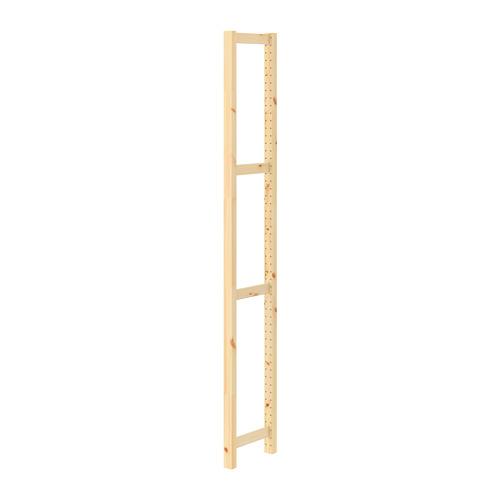 IVAR - 邊架, 30x179 cm   IKEA 香港及澳門 - PE708073_S4