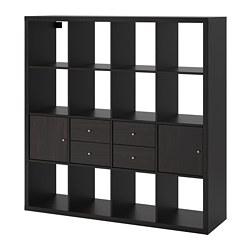 KALLAX - 層架組合連4個貯物格, 棕黑色 | IKEA 香港及澳門 - PE748003_S3