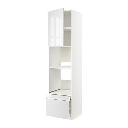 METOD/MAXIMERA - 焗爐用高櫃組合, 白色/Ringhult 白色 | IKEA 香港及澳門 - PE803820_S4