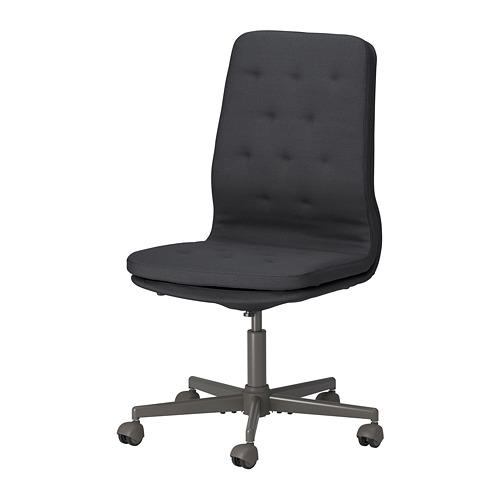 MULLFJÄLLET - conference chair with castors, Naggen dark grey | IKEA Hong Kong and Macau - PE804389_S4