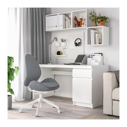 HATTEFJÄLL office chair