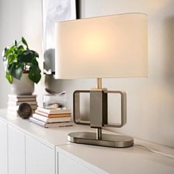 UPPVIND - table lamp, nickel-plated/white | IKEA Hong Kong and Macau - PE805081_S3
