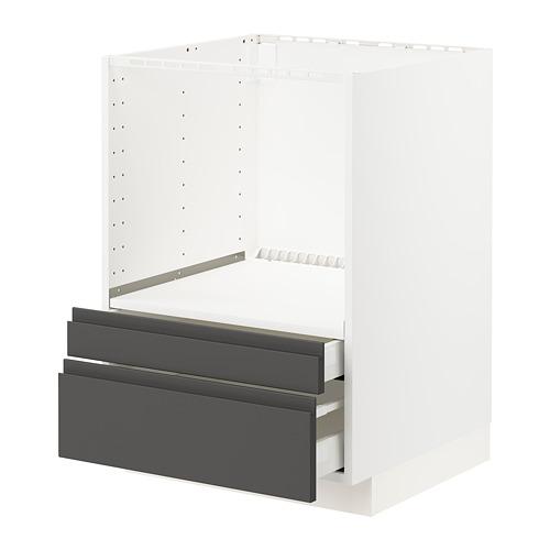 METOD/MAXIMERA - base cabinet f combi micro/drawers, white/Voxtorp dark grey | IKEA Hong Kong and Macau - PE749596_S4