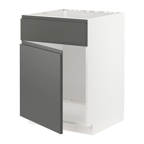 METOD - 星盆用地櫃連門/面板, 白色/Voxtorp 深灰色 | IKEA 香港及澳門 - PE749783_S4