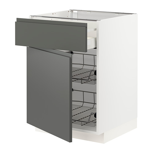 METOD/MAXIMERA - 地櫃連鋼條籃/抽屜/門, white/Voxtorp dark grey | IKEA 香港及澳門 - PE749826_S4