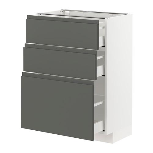 METOD/MAXIMERA 3層抽屜地櫃