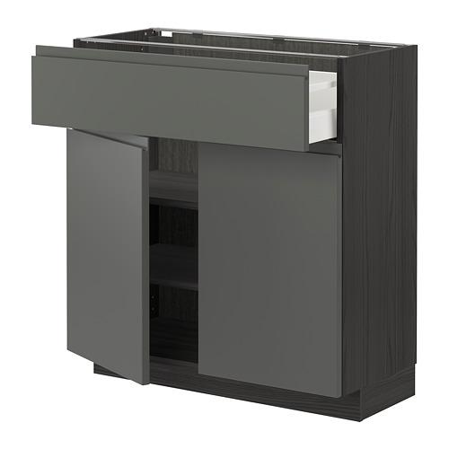 METOD/MAXIMERA 雙門底櫃連抽屜