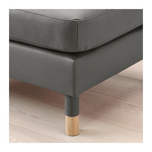 LANDSKRONA 腳凳