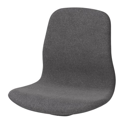 LÅNGFJÄLL 椅框