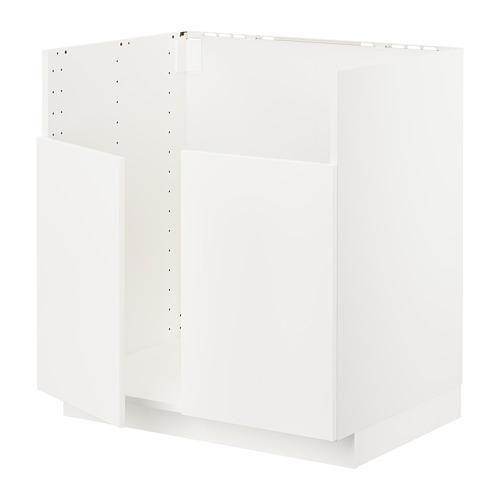METOD - base cab f BREDSJÖN dbl bowl sink, white/Veddinge white | IKEA Hong Kong and Macau - PE711063_S4