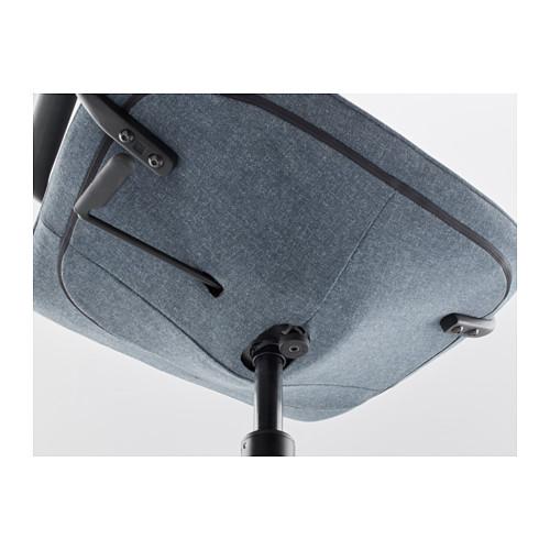 LÅNGFJÄLL 旋轉椅連扶手, gunnared 藍色/黑色