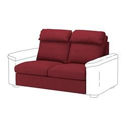 LIDHULT - 兩座位梳化床, Lejde 啡紅色 | IKEA 香港及澳門 - PE711762_S3
