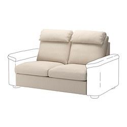 LIDHULT - 兩座位組合, Gassebol 淺米黃色   IKEA 香港及澳門 - PE711764_S3