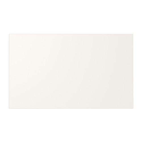 UTRUSTA - 抽屜面板,高, 白色 | IKEA 香港及澳門 - PE317631_S4