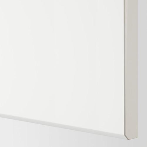 METOD/MAXIMERA - 高櫃連抽屜, 白色/Kungsbacka 啞白色 | IKEA 香港及澳門 - PE693490_S4