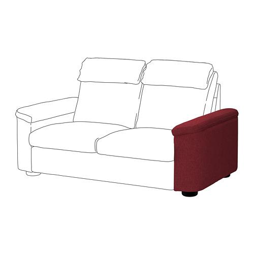 LIDHULT - 扶手, Lejde 啡紅色 | IKEA 香港及澳門 - PE712208_S4