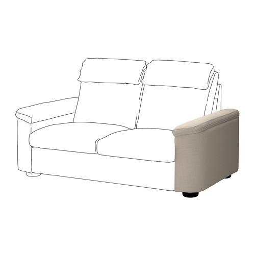 LIDHULT - armrest, Gassebol light beige | IKEA Hong Kong and Macau - PE712235_S4