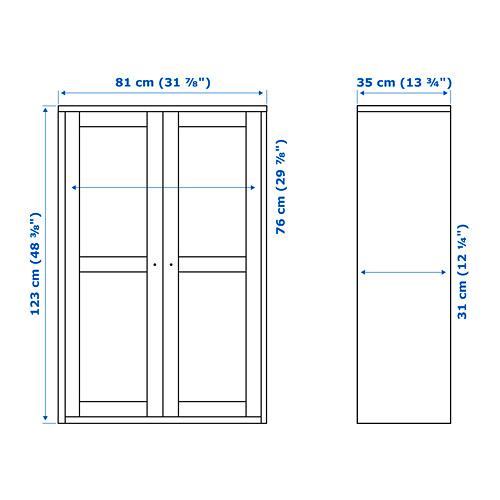 HAVSTA 玻璃門貯物櫃