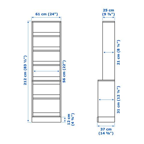 HAVSTA shelving unit with plinth