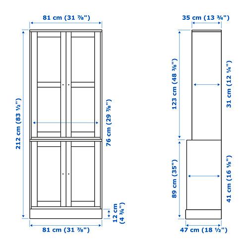 HAVSTA 貯物組合連玻璃門