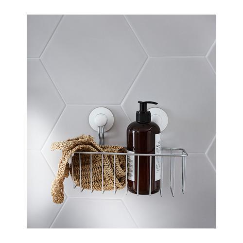 IMMELN 浴室籃