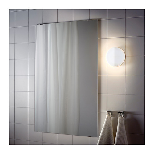 SVALLIS - LED壁燈, 白色 | IKEA 香港及澳門 - PE664772_S4