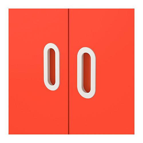 FRITIDS 櫃門