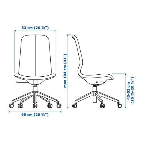 LÅNGFJÄLL - 辦公椅, Gunnared 淺綠色/黑色 | IKEA 香港及澳門 - PE611399_S4