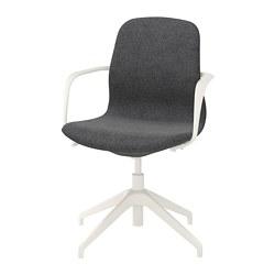 LÅNGFJÄLL - 旋轉椅連扶手, gunnared 深灰色/白色 | IKEA 香港及澳門 - PE665419_S3