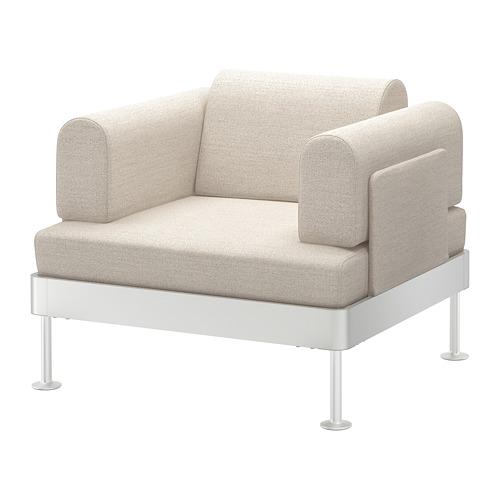 DELAKTIG 扶手椅