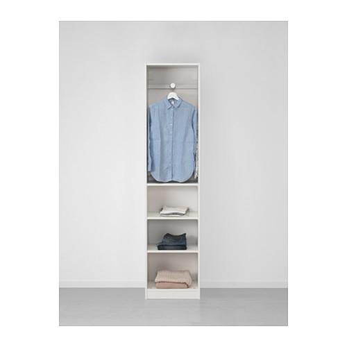 PAX 衣櫃, 白色/Tyssedal 玻璃, 50x38x201.2cm
