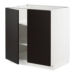 METOD - 地櫃連層板/一對門, 白色/Uddevalla 炭黑色   IKEA 香港及澳門 - PE715210_S3