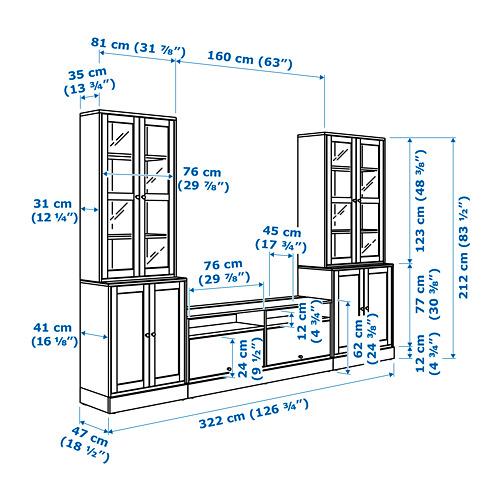 HAVSTA 電視貯物組合/玻璃門