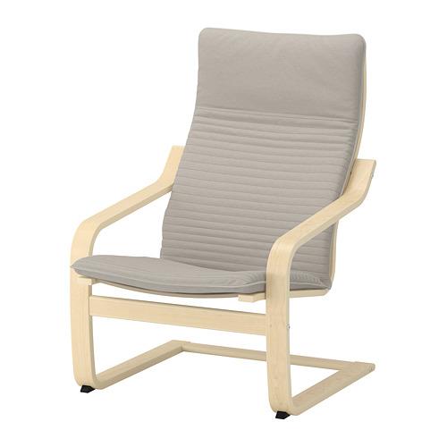 POÄNG - 扶手椅, 樺木飾面/Knisa 淺米黃色 | IKEA 香港及澳門 - PE666933_S4