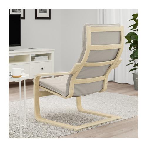 POÄNG - 扶手椅, 樺木飾面/Knisa 淺米黃色 | IKEA 香港及澳門 - PE666935_S4