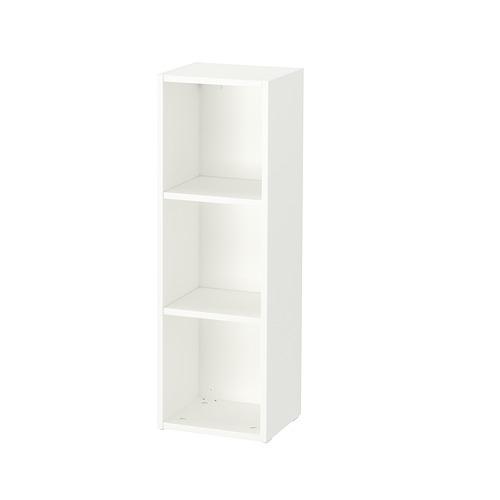 SMÅGÖRA - shelf unit, white | IKEA Hong Kong and Macau - PE756154_S4
